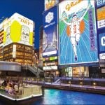 Osaka Integrated Resort Request for Proposal Plan Starting Anew in January