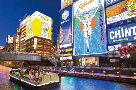 Osaka RFP