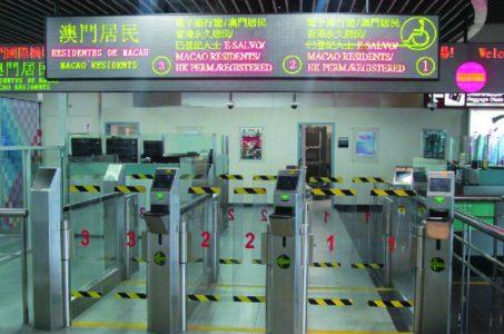 Macau casino visitors New Year's Eve