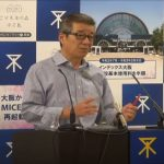 Osaka Concedes Integrated Resort Time Line a Mystery, No Target Date for Casino Opening
