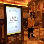 Macau to Benefit in 2022 as Mass Market Revenue Is Onshored, Says Morgan Stanley