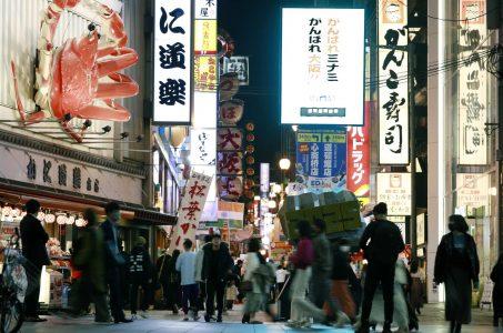 MGM Osaka
