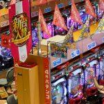 China, Japan, South Korea to Drive Asian Gaming Markets, Says Goldman Sachs