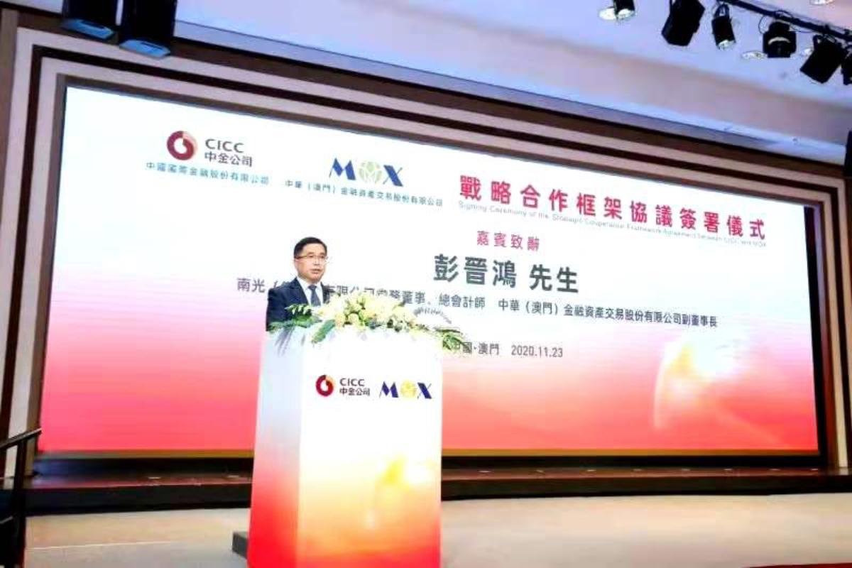 Melco Resorts MOX Macau exchange