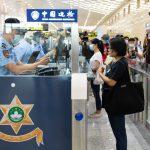 Macau Rebound Showing Signs of Life