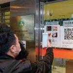 Macau Confirms 'Blue Code' Quarantine-Free Travel Program with Hong Kong