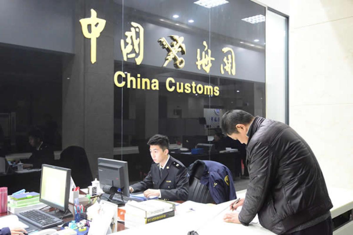 China casino blacklist gambling