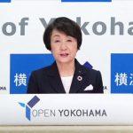 Yokohama LDP Will Not Back Anti-Casino Mayoral Candidate, Supports Free Election