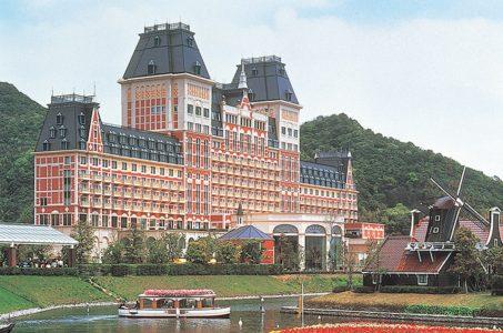 Casinos Austria Nagasaki casino Japan IR