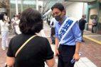Yokohama mayor casino resort IR Japan
