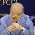 Influential Yokohama Business Leader Threatens Suicide Over Potential Casino