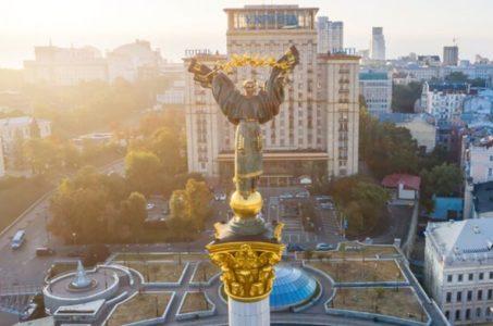 Ukraine casino Kyiv gambling