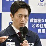 Osaka Casino Candidacy Endures Despite Yokohama Integrated Resort Fallout