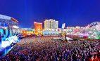 Life is Beautiful downtown Las Vegas