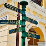 Macau Casino Operators Seek Clarification Regarding Proposed Regulatory Changes