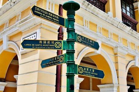 Macau casino regulatory DICJ China