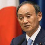 Japan Casinos Remain LDP Focus Despite Prime Minister Suga Surprise Resignation
