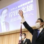 Incoming Japan Prime Minister Fumio Kishida Remains Committed to Casino Policy