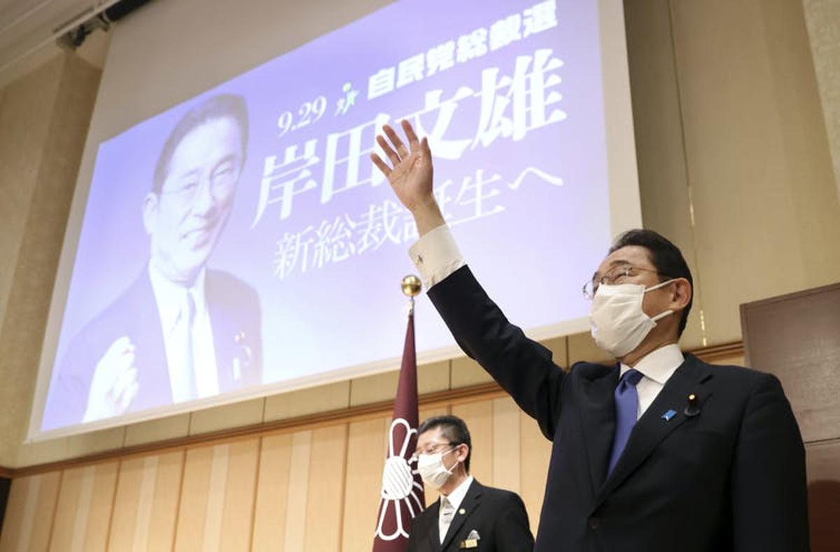 Japan casino prime minister Fumio Kishida
