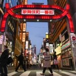 Tokyo Odds of Entering Japan Casino Pool Remain Long, Leading Observer Says