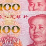 Beijing Names, Shames Ten for Foreign Exchange Violations in Cross-Border Gambling