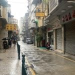 Macau Gaming Bureau Cancels Yet Another Public Consultation, Owing to Typhoon