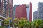 South Shore Holdings ke-13 Macau yang bangkrut