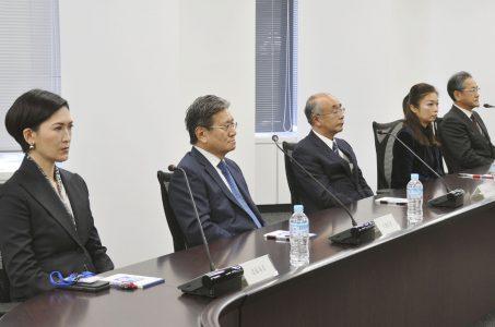 Japan Casino Regulatory Commission IR resort