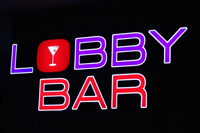 So, it's a bar in the Excalibur lobby, then?