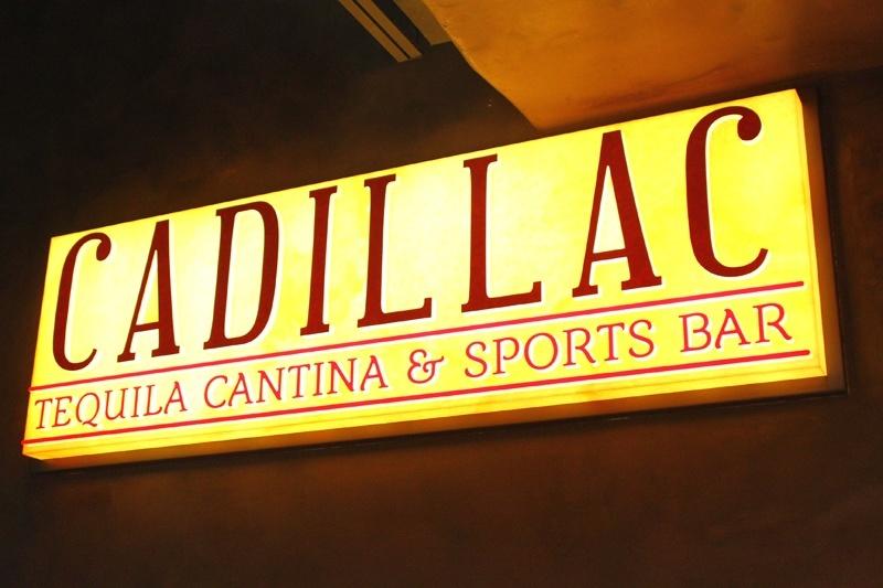 Cadillac sports bar