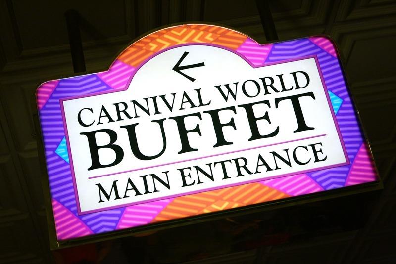 Carnival World Buffet