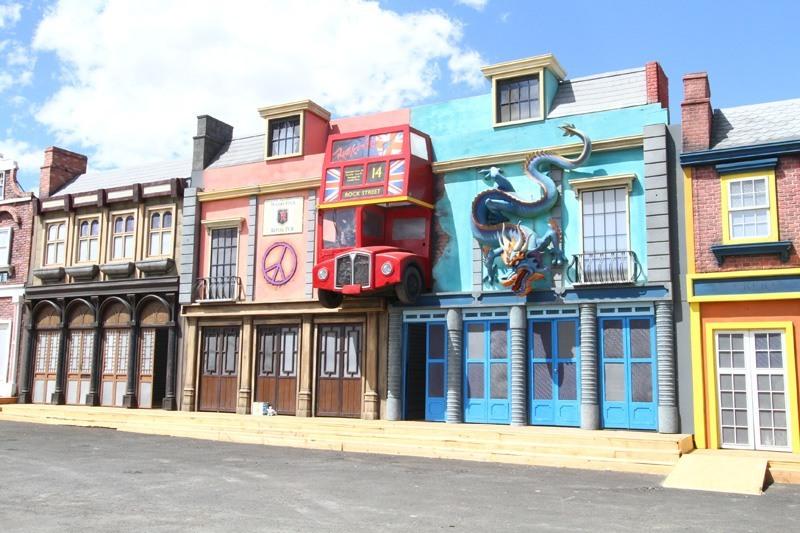 Rock Street UK
