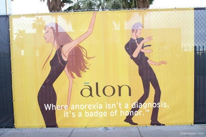Alon Las Vegas