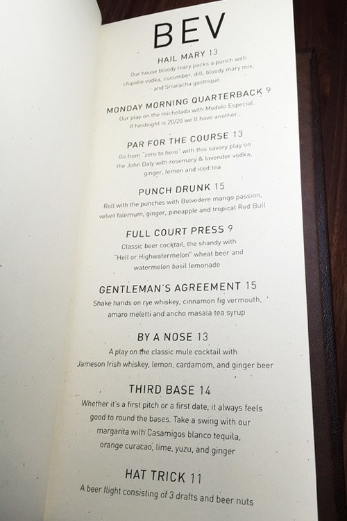 Cosmo Sports Book menu