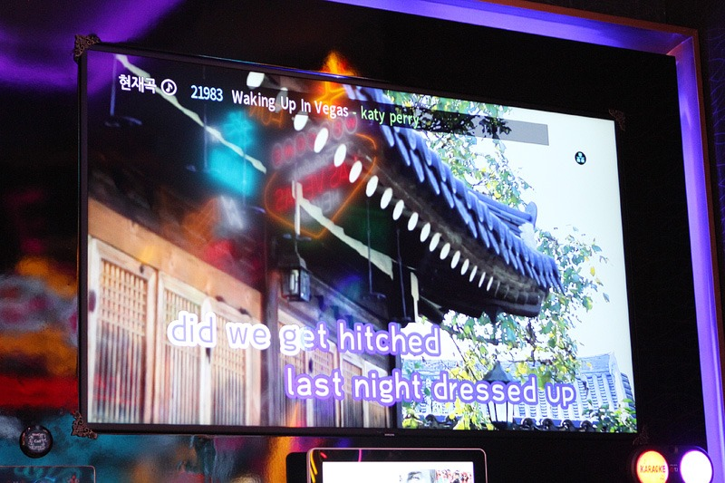 Palazzo karaoke