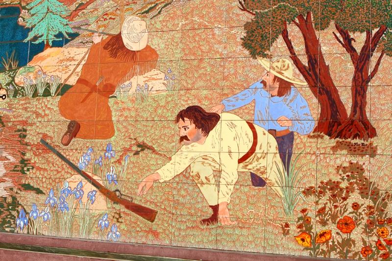 Cal mural
